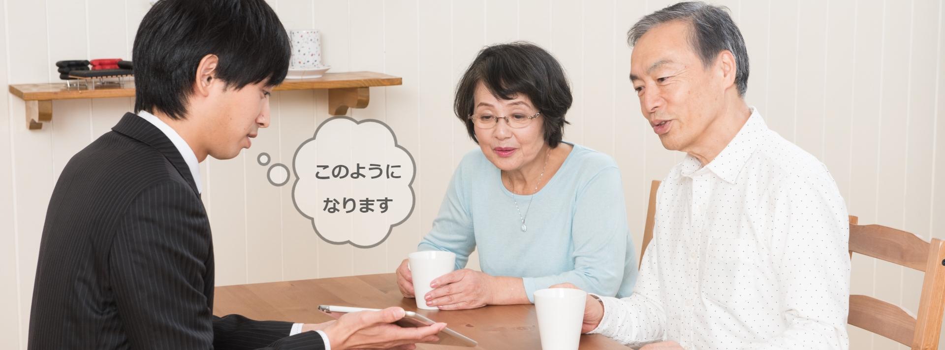 「2000万円問題」に該当する世帯はあるのか?|新おとな学 snias.com