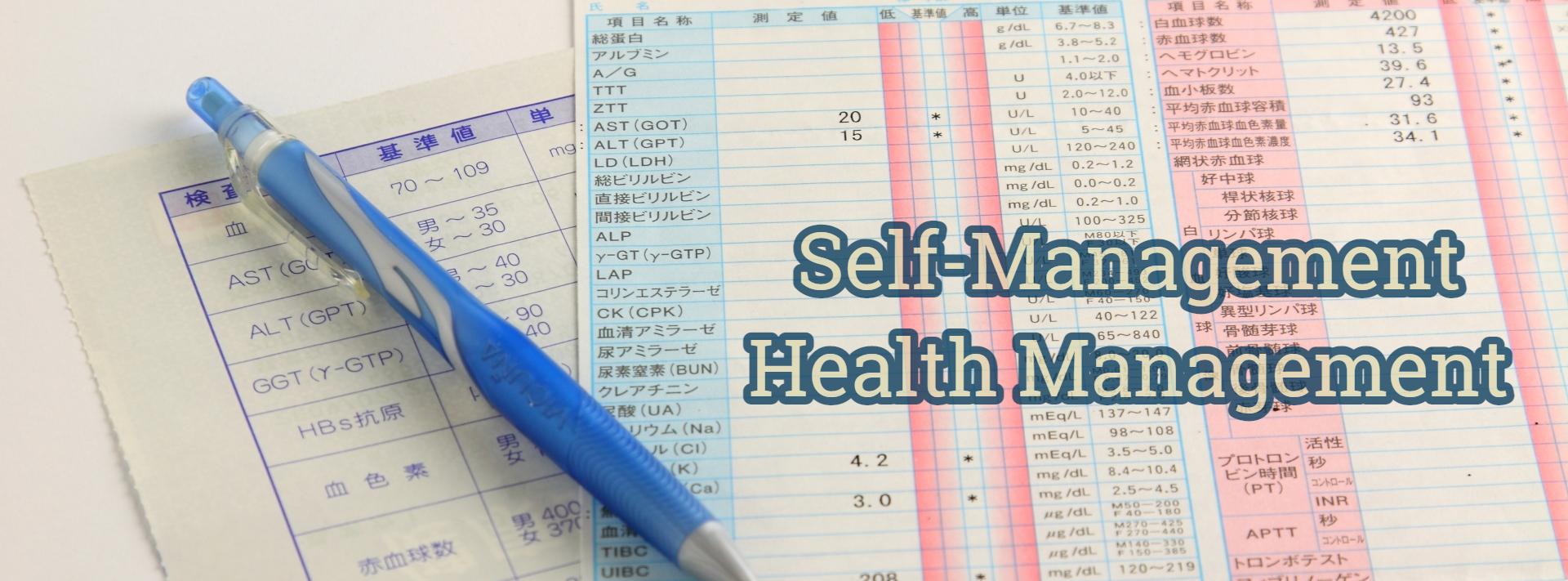 人生後半戦は健康管理こそが自己管理の証|新おとな学 www.snias.com