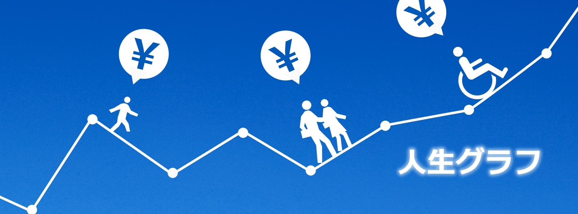 これからの仕事と収入を考えるときに忘れてはならないこと ながらすたいる www.bixlix.com