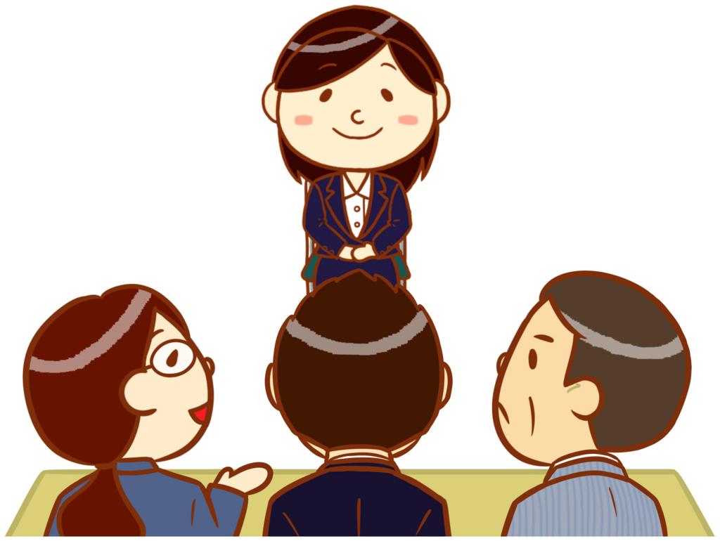 f:id:officewoman:20170616132059j:plain