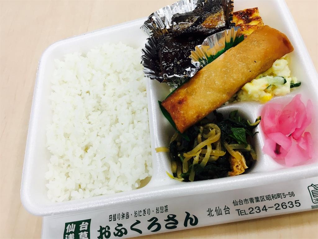f:id:ofukuro-fan:20160907151444j:image