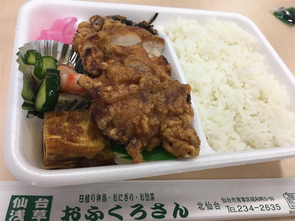 f:id:ofukuro-fan:20161003193533j:image