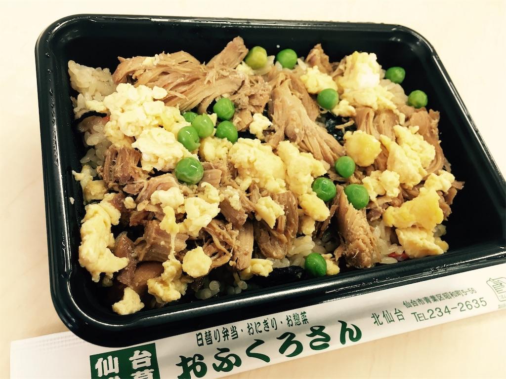 f:id:ofukuro-fan:20161003194434j:image