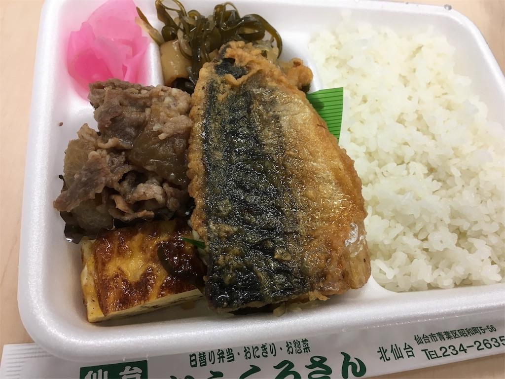 f:id:ofukuro-fan:20161006164422j:image