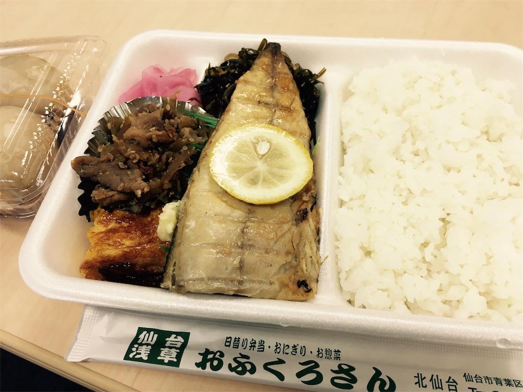 f:id:ofukuro-fan:20161025184804j:image
