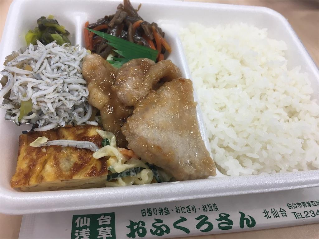 f:id:ofukuro-fan:20161103071617j:image