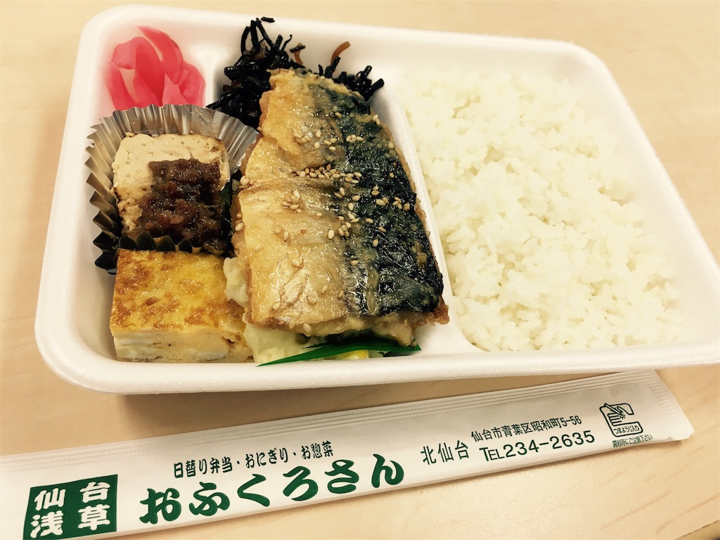 f:id:ofukuro-fan:20161121190253j:image