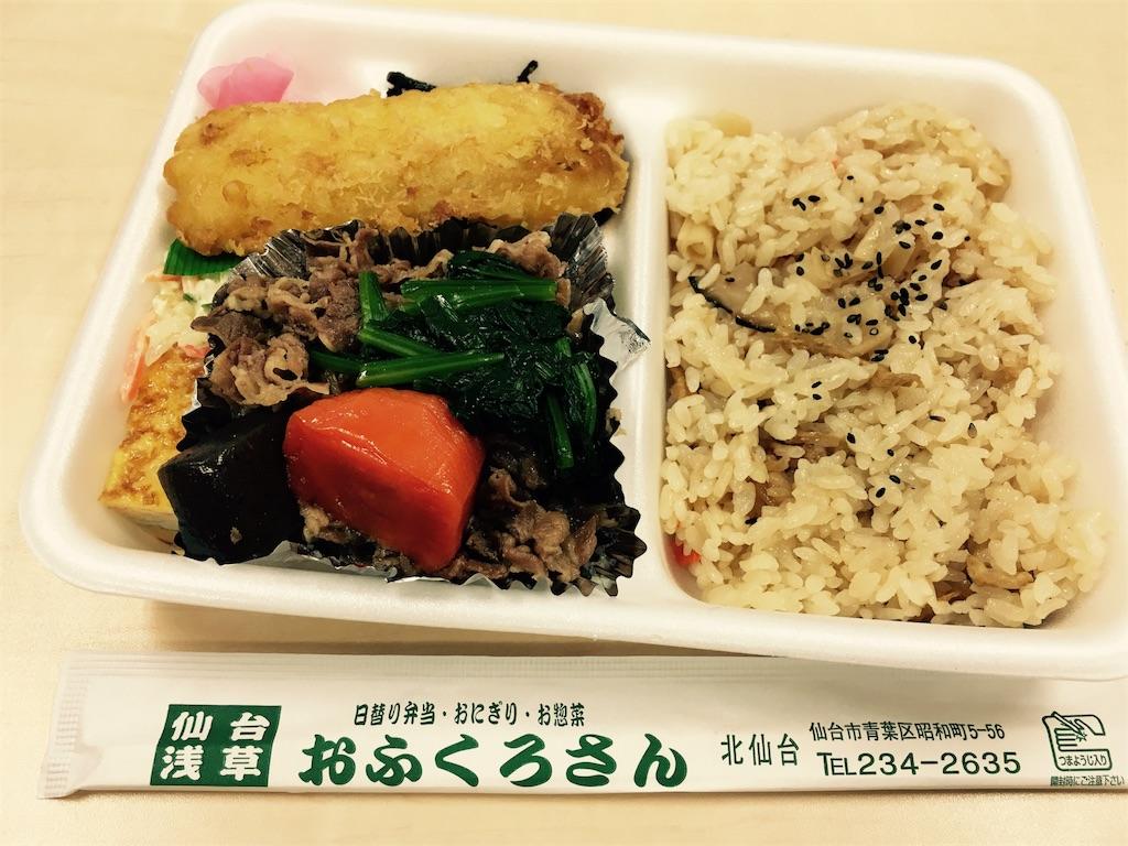 f:id:ofukuro-fan:20161129173256j:image