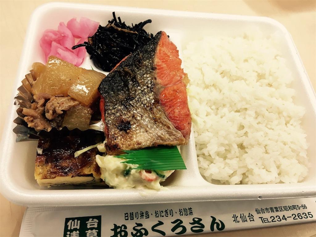 f:id:ofukuro-fan:20161226184104j:image