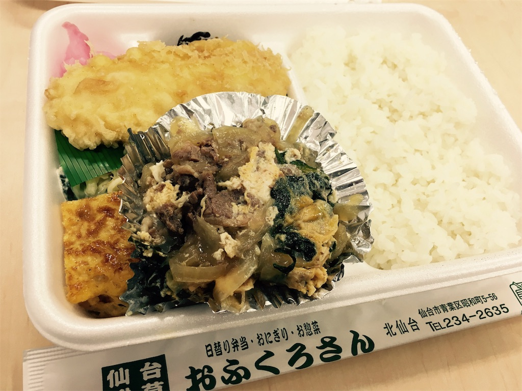 f:id:ofukuro-fan:20170111114945j:image