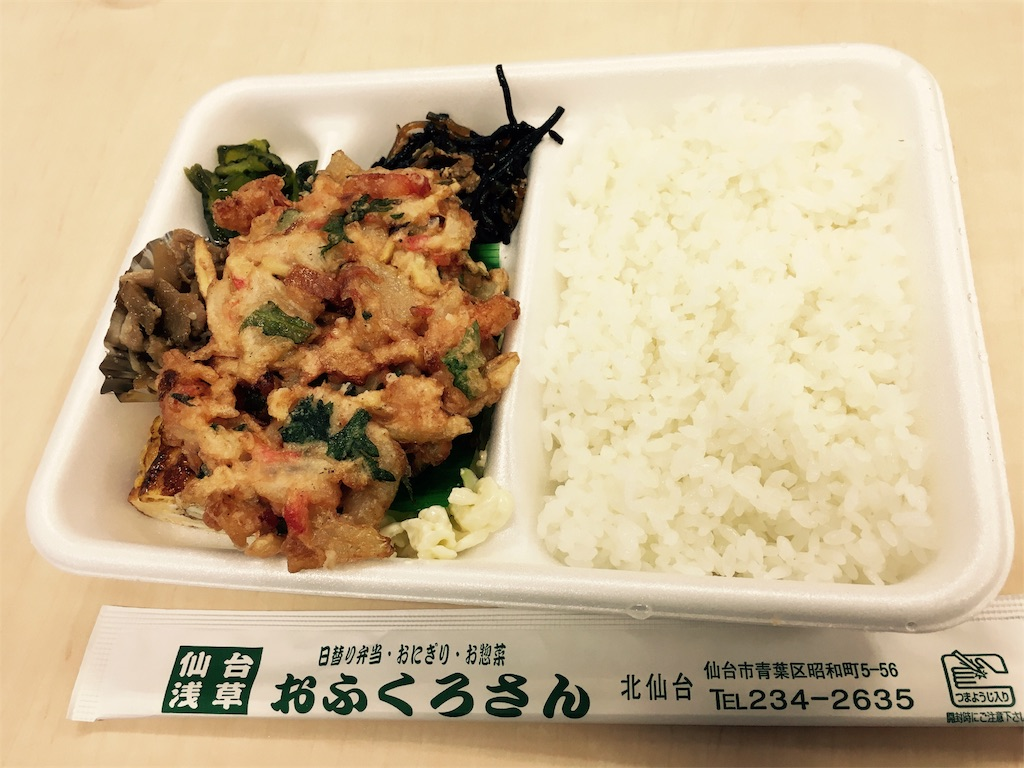f:id:ofukuro-fan:20170119193452j:image
