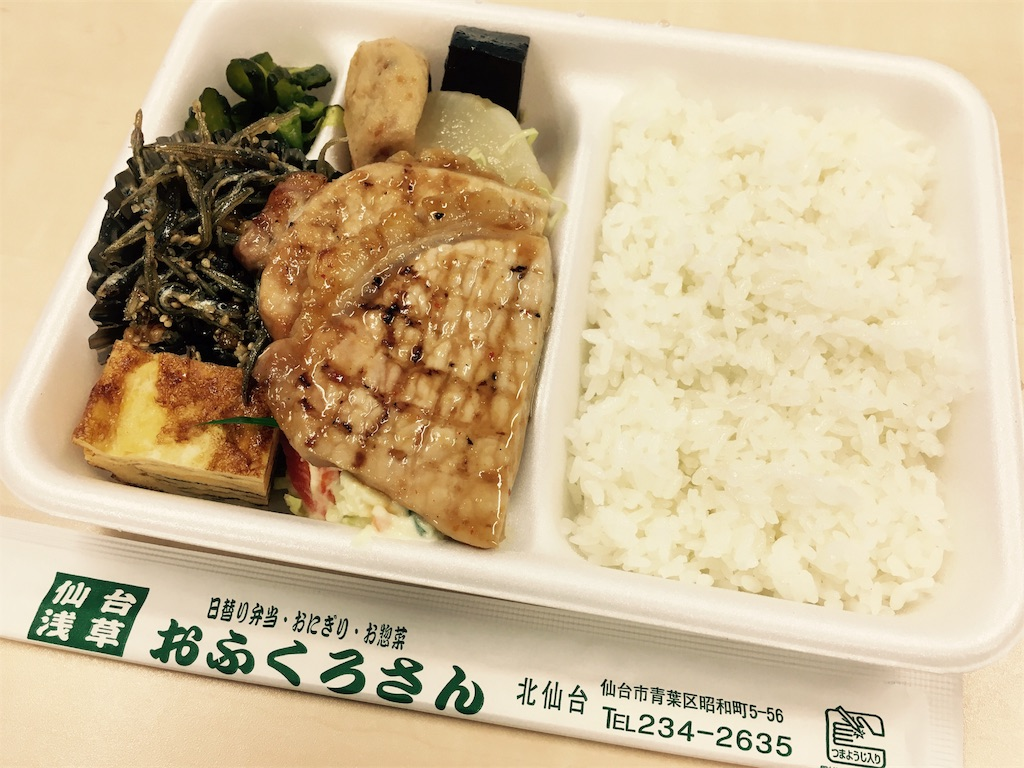 f:id:ofukuro-fan:20170119193747j:image
