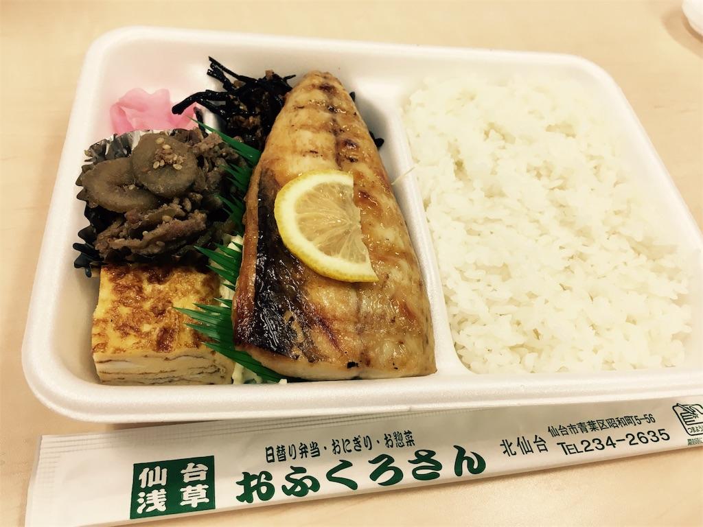 f:id:ofukuro-fan:20170124185019j:image