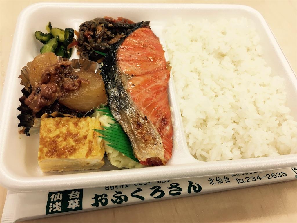 f:id:ofukuro-fan:20170220132847j:image
