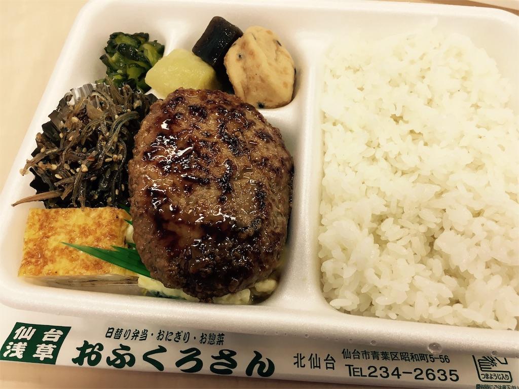 f:id:ofukuro-fan:20170309124149j:image