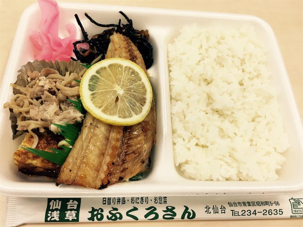 f:id:ofukuro-fan:20170309124226j:image