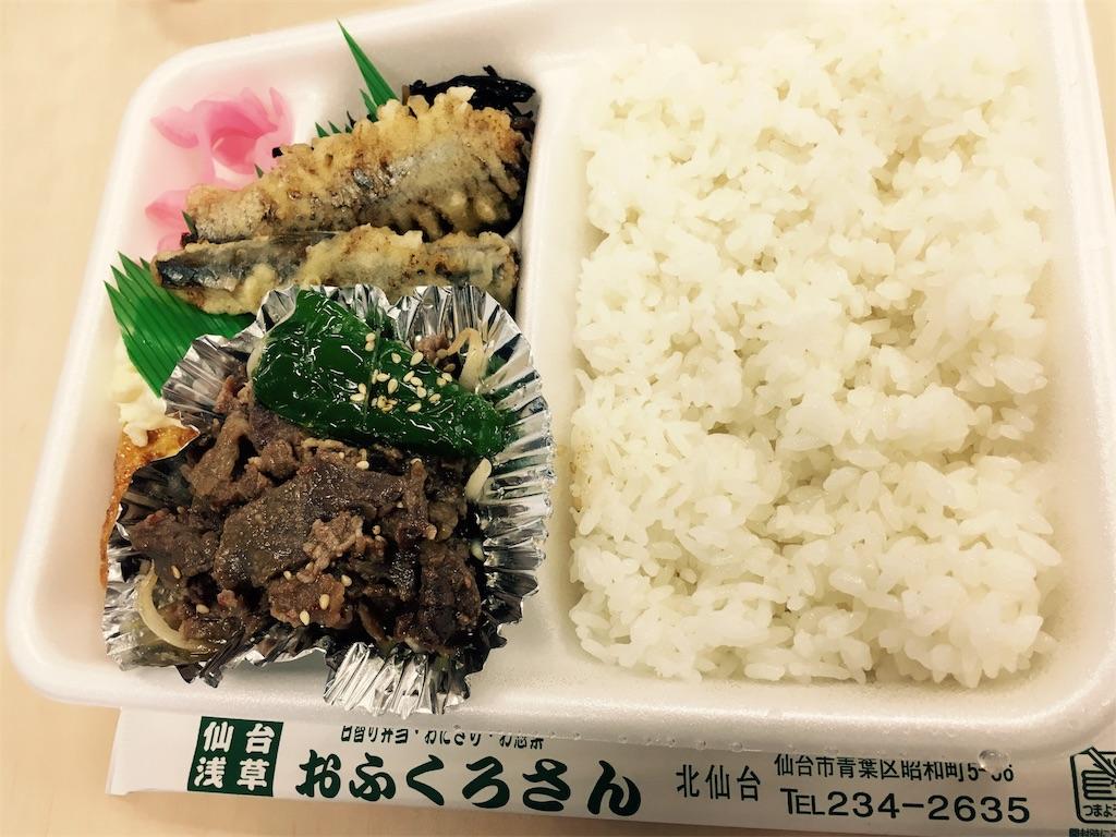 f:id:ofukuro-fan:20170309124246j:image