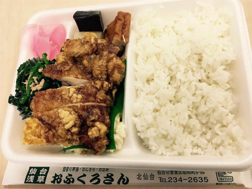 f:id:ofukuro-fan:20170309124817j:image