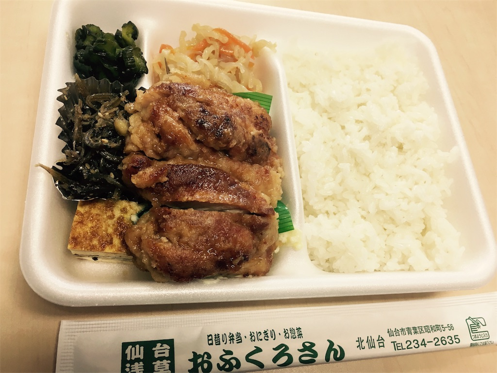 f:id:ofukuro-fan:20170313200526j:image
