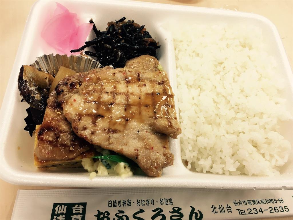f:id:ofukuro-fan:20170411202950j:image