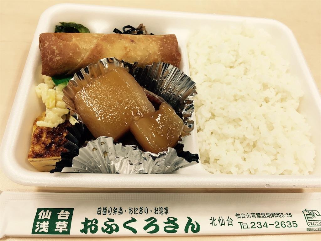 f:id:ofukuro-fan:20170411203010j:image