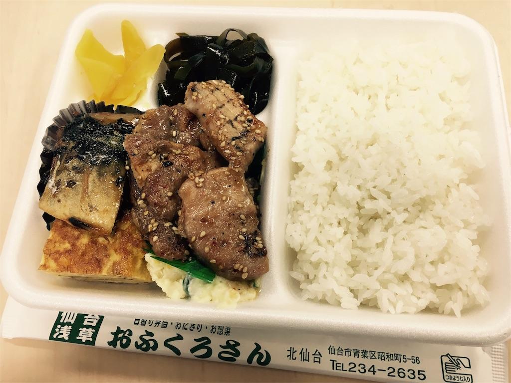 f:id:ofukuro-fan:20170411203044j:image
