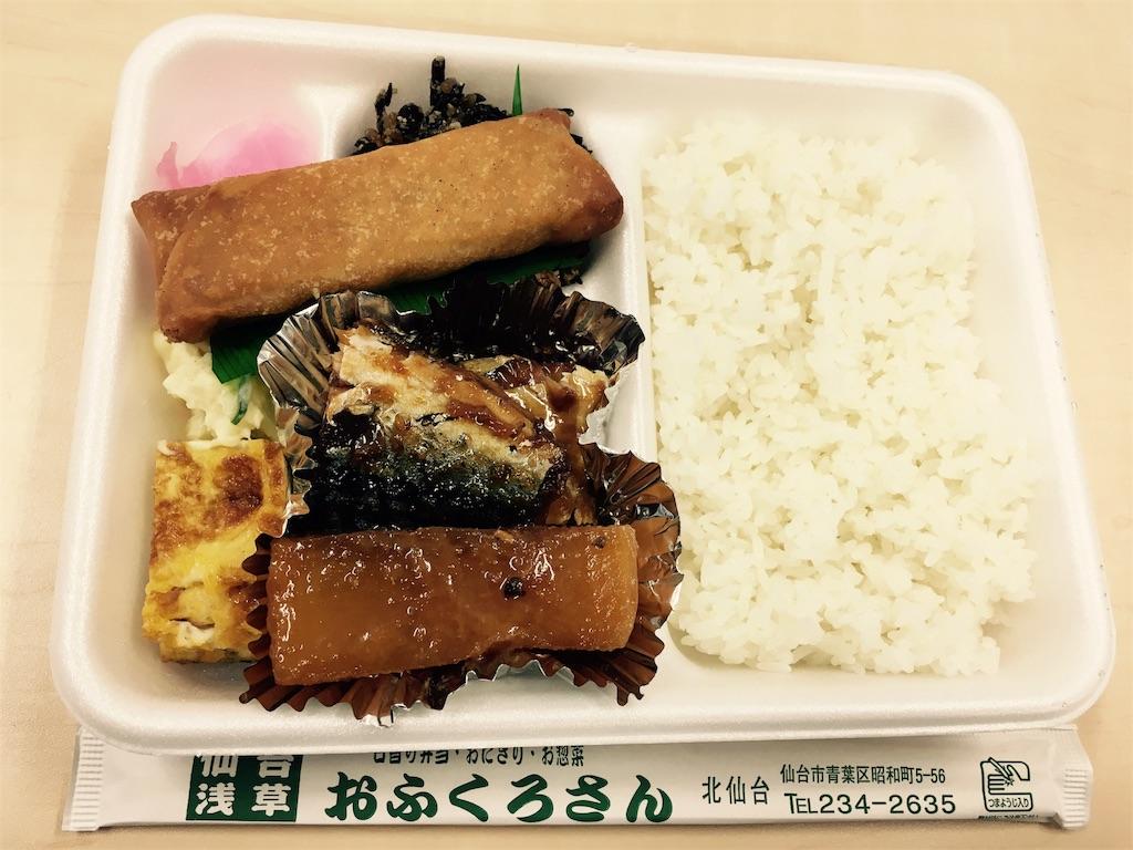 f:id:ofukuro-fan:20170418203853j:image