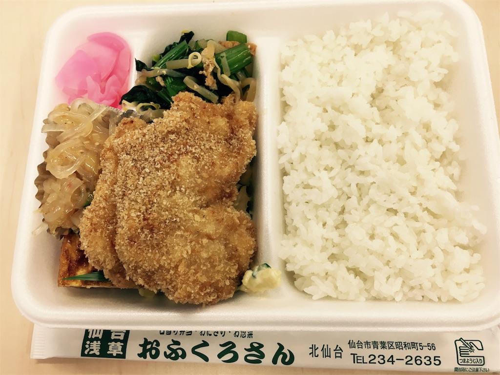 f:id:ofukuro-fan:20170418203912j:image