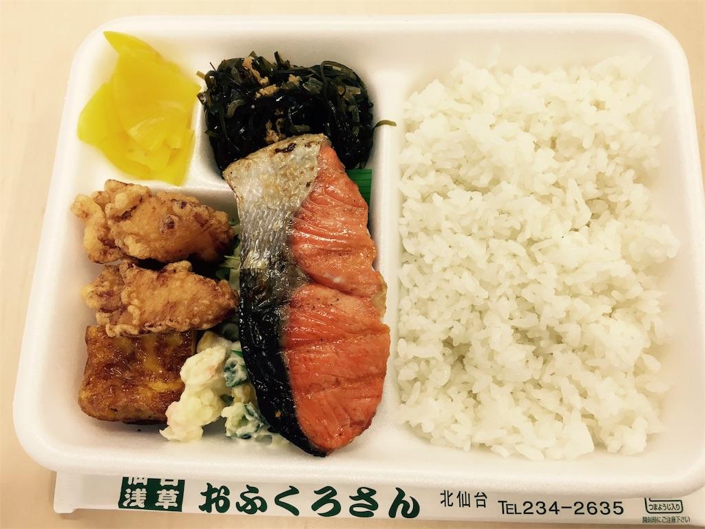 f:id:ofukuro-fan:20170626201923j:image