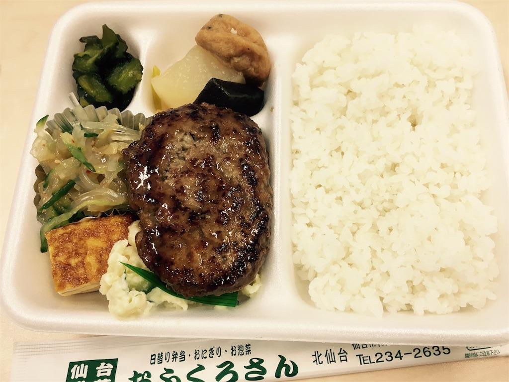 f:id:ofukuro-fan:20170626202013j:image