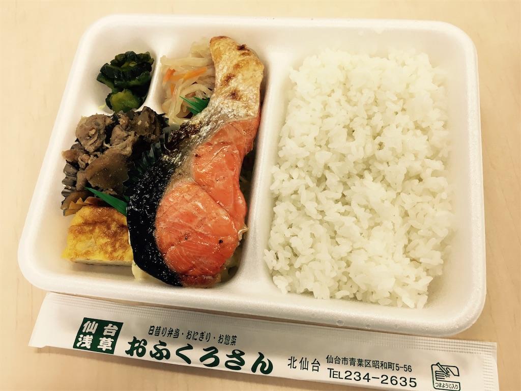 f:id:ofukuro-fan:20170626202757j:image