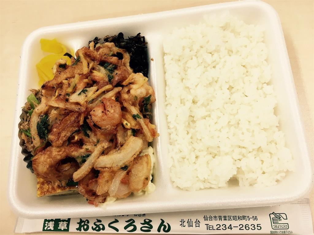 f:id:ofukuro-fan:20170626202832j:image