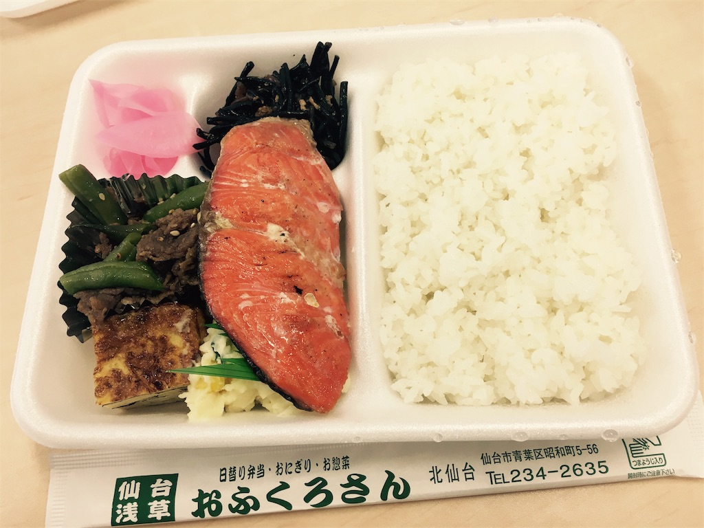f:id:ofukuro-fan:20170626203027j:image