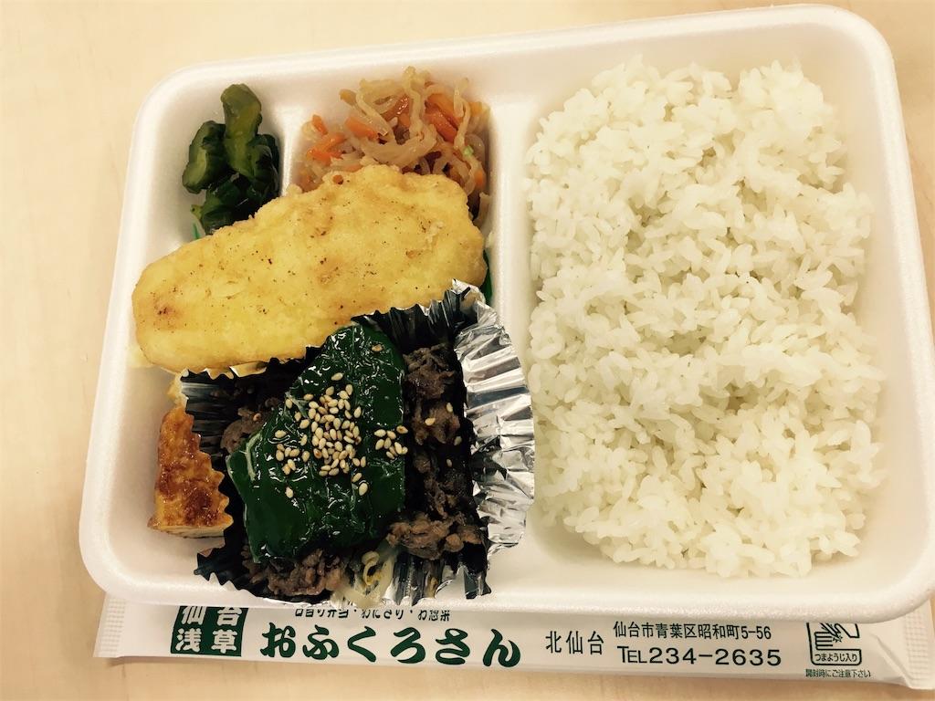 f:id:ofukuro-fan:20170626203206j:image