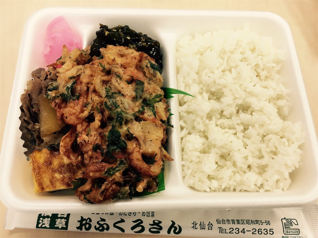 f:id:ofukuro-fan:20170626203324j:image