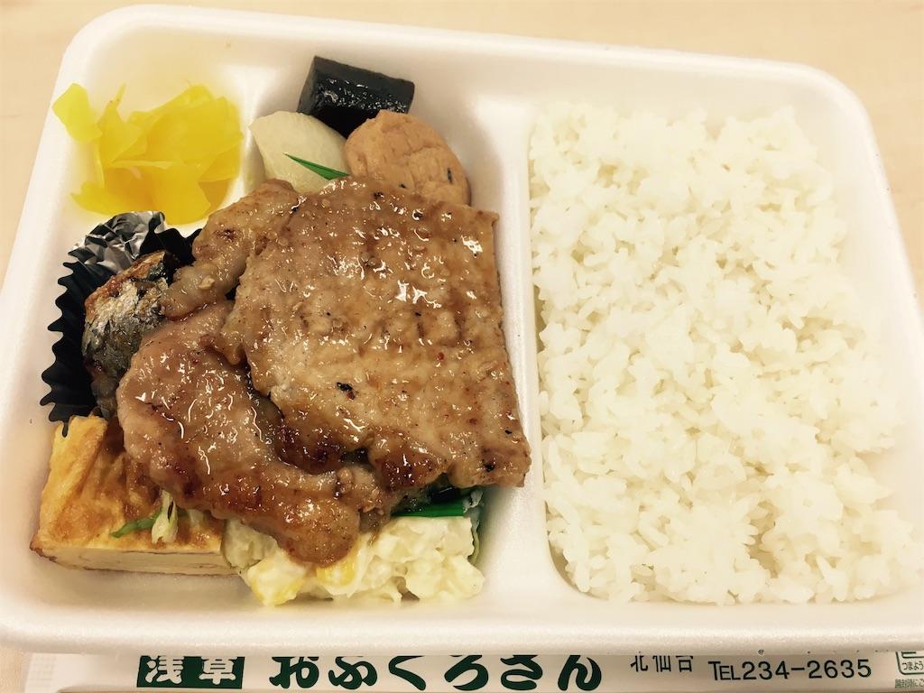f:id:ofukuro-fan:20170626203402j:image