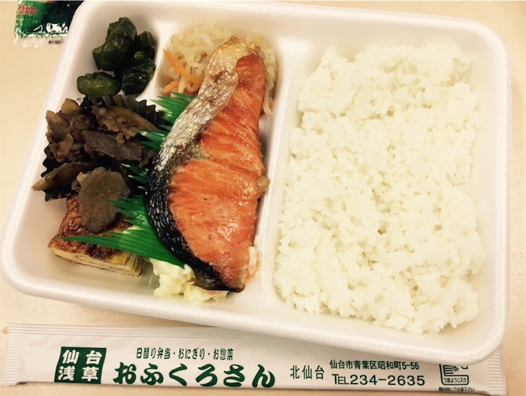 f:id:ofukuro-fan:20170626203903j:image