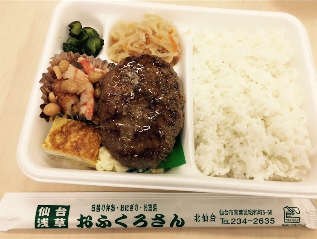 f:id:ofukuro-fan:20170626204816j:image