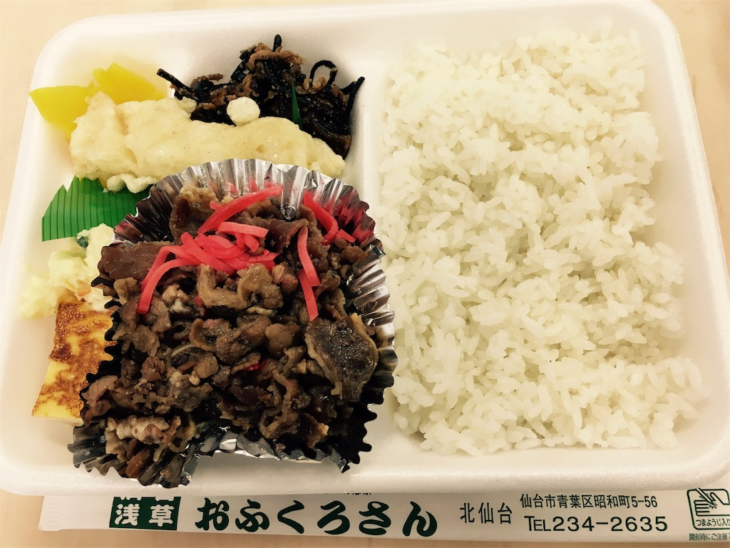 f:id:ofukuro-fan:20170628215127j:image