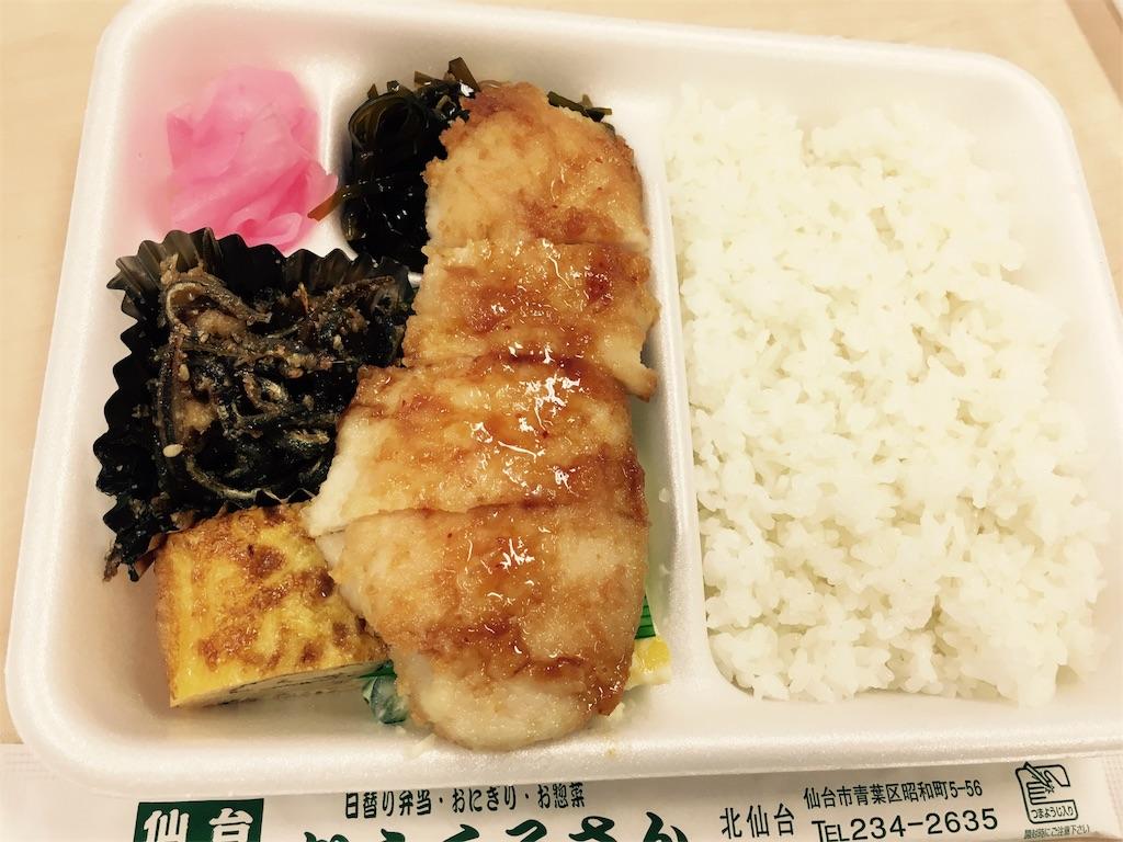 f:id:ofukuro-fan:20170703212758j:image