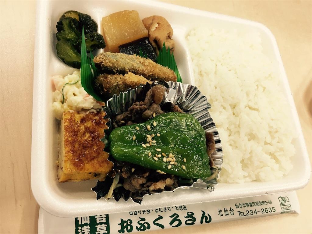 f:id:ofukuro-fan:20170705211733j:image