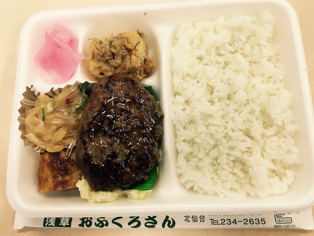 f:id:ofukuro-fan:20170706211403j:image