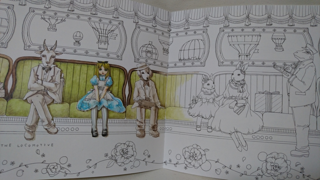 f:id:ofukusuke:20160902084831j:plain