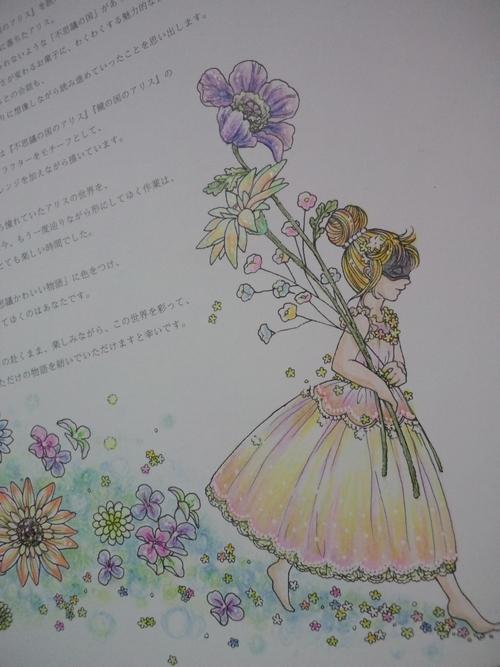 f:id:ofukusuke:20160915080335j:plain