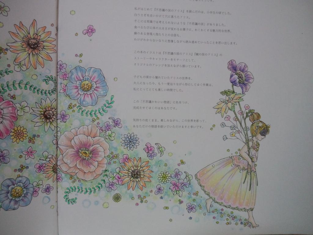 f:id:ofukusuke:20160915080906j:plain