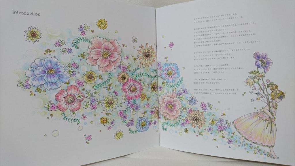 f:id:ofukusuke:20160917012157j:plain