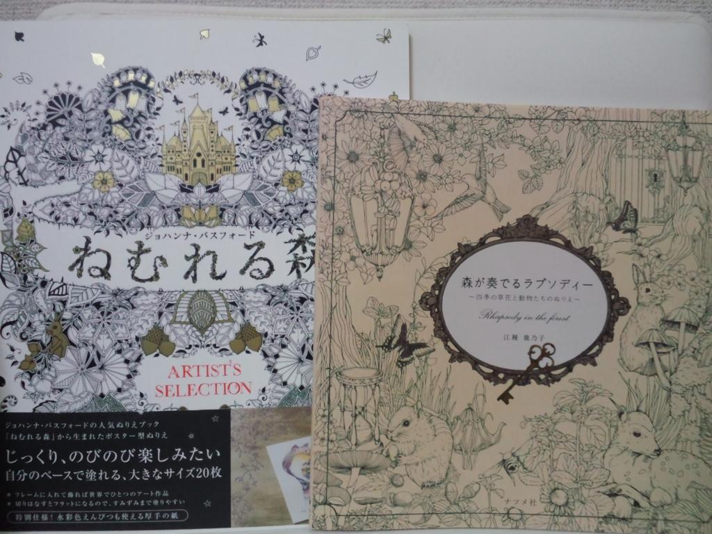 f:id:ofukusuke:20160918001758j:plain
