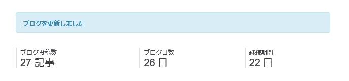f:id:ofukusuke:20160919220134j:plain