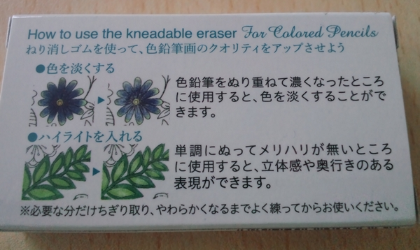 f:id:ofukusuke:20161011090745j:plain