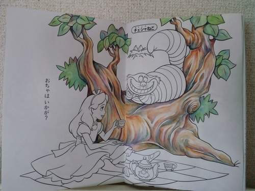 f:id:ofukusuke:20161021084749j:plain